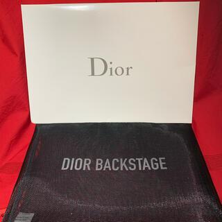 クリスチャンディオール(Christian Dior)のディオールノベルティポーチ(ポーチ)