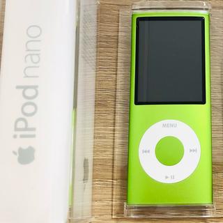 アイポッド(iPod)のiPod nano 第4世代 8GB 【未使用】(ポータブルプレーヤー)