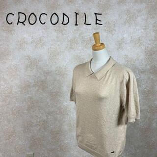 クロコダイル(Crocodile)のCROCODILE クロコダイル サイズM ベージュ ニット セーター(ニット/セーター)
