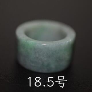 134-10 処分 18.5号 天然 翡翠 グレー リング 板指 広幅指輪 馬鞍(リング(指輪))