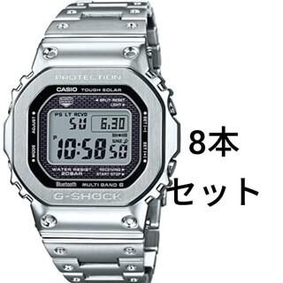 ジーショック(G-SHOCK)の新品未使用品 G-SHOCK GMW-B5000D-1JF 8本セット(腕時計(デジタル))