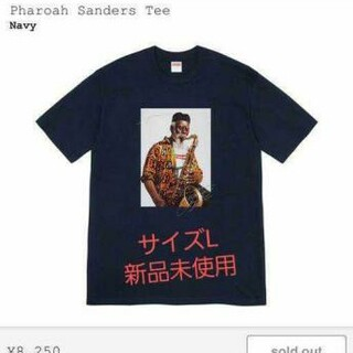 シュプリーム(Supreme)のSupreme Pharoah Sanders Teeネイビー 紺(Tシャツ/カットソー(半袖/袖なし))