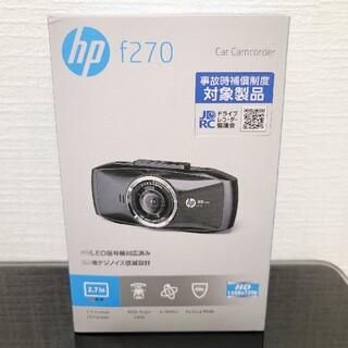 ヒューレットパッカード(HP)のHP(ヒューレット・パッカード) ドライブレコーダー 2.7イン(その他)