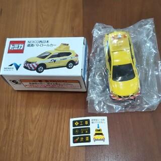 タカラトミーアーツ(T-ARTS)のトミカ 非売品 NEXCO西日本 道路パトロールカー(ミニカー)