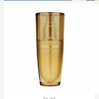 カバーマーク(COVERMARK)の新品🌟美容液 カバーマーク アドバンスドセラム 美容液(美容液)