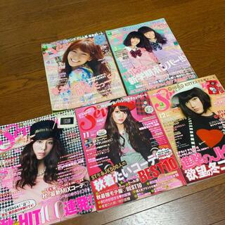 セブンティーン(SEVENTEEN)の雑誌 SEVENTEEN セブンティーン 2013年 5冊(ファッション)