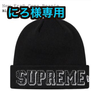 シュプリーム(Supreme)のsupreme New Era Beanie Black シュプリーム ビーニー(ニット帽/ビーニー)