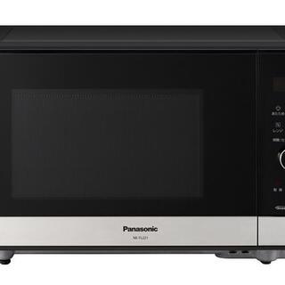 Panasonic - 新品 未使用 NE-FL221