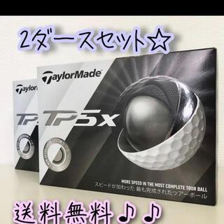 テーラーメイド(TaylorMade)のテーラーメイド(TAYLORMADE) TP5x ゴルフボール 2ダース(その他)