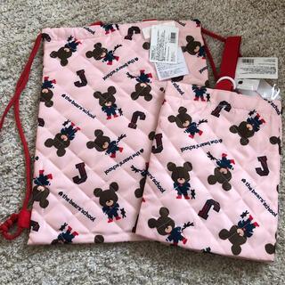 クマノガッコウ(くまのがっこう)の新品★くまのがっこう シューズ袋 ナップサック セット(シューズバッグ)