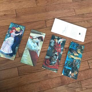 ボストンミュージアム カード セット(その他)