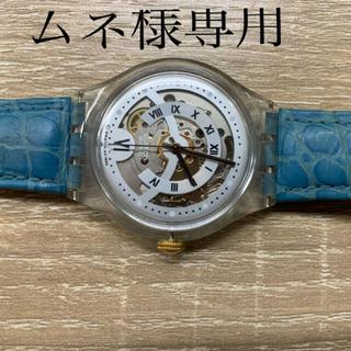 スウォッチ(swatch)の最終値下!7%クーポン使用可 Swatch スケルトン 美品(腕時計(アナログ))