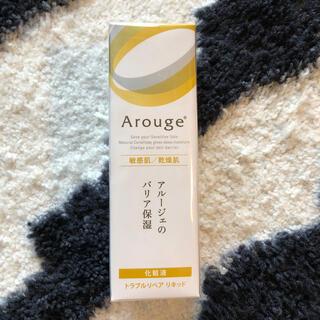 Arouge - アルージェ 化粧液 35ml  新品未開封