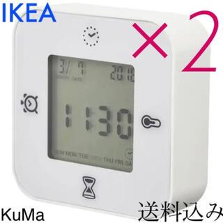 IKEA - IKEA クロッキス 2こセット 置き時計/温度計/タイマー/目覚まし