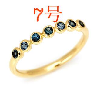 カラーチェンジガーネット7石 K18 リング(リング(指輪))