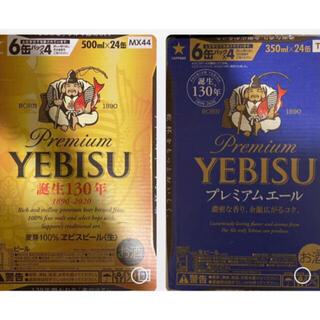 エビス(EVISU)のエビスプレミアムエール 350ml1ケースエビスビール 500ml (1ケース)(ビール)