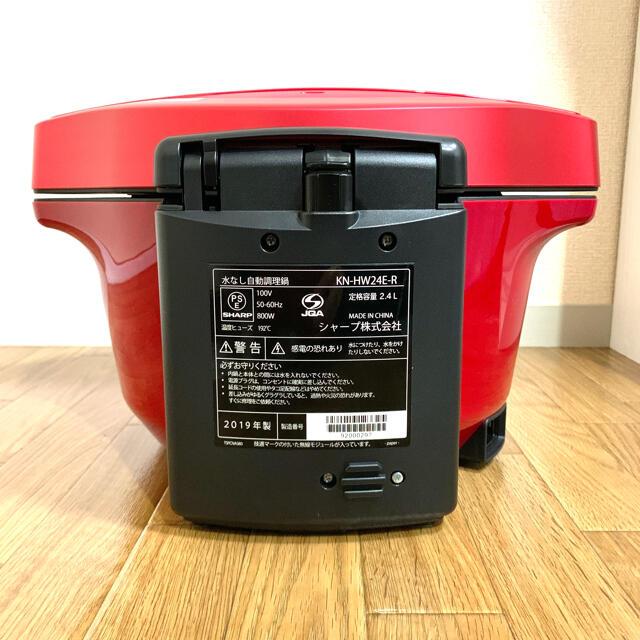 SHARP(シャープ)の【新品展示品】SHARP KN-HW24E-R ヘルシオ ホットクック スマホ/家電/カメラの調理家電(調理機器)の商品写真
