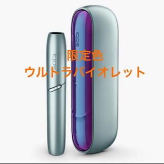 アイコス(IQOS)の限定色 ウルトラバイオレット アイコス3 DUO IQOS 本体 新品 送料無料(その他)