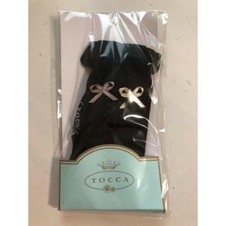 トッカ(TOCCA)のトッカ☆13~15cm☆バンビーニ☆靴下☆ハイソックス☆リボン☆黒☆ブラック(靴下/タイツ)