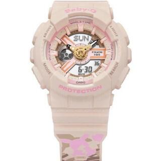 カシオ(CASIO)のCASIO BABY-G BA-110PKC-4AJR ピカチュウコラボ(腕時計)