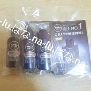 ニベア(ニベア)の新品未使用 NIVEA MEN / ニベアメン 高保湿乳液セット(乳液/ミルク)