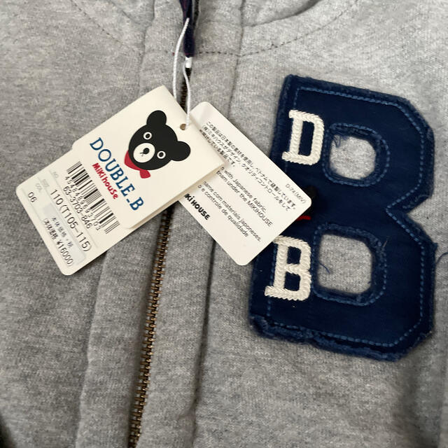DOUBLE.B(ダブルビー)のダブルB.パーカー.110 キッズ/ベビー/マタニティのキッズ服男の子用(90cm~)(ジャケット/上着)の商品写真
