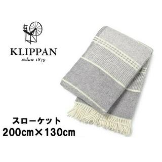 クリッパン(KLIPPAN)のKlippan キルト ライトグレー ウール スローケット(毛布)
