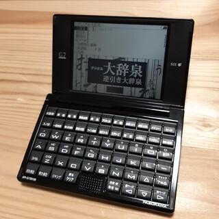 セイコー(SEIKO)のSR-G7001M 電子辞書 中古 完動品 PASORAMA(その他)