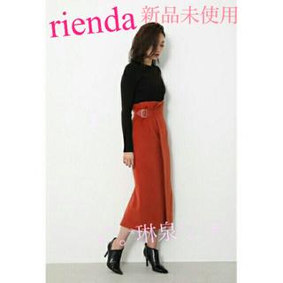 リエンダ(rienda)の新品✨ rienda ラップスリットペンシルスカート タイトスカート リエンダ(ひざ丈スカート)