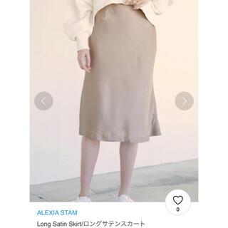 アリシアスタン(ALEXIA STAM)のアリシアスタン ロングサテンスカート (ロングスカート)