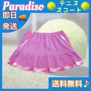 パラディーゾ(Paradiso)のパラディーゾ テニスウェア レディースⅡ レディース スコート ゲームウェア M(ウェア)