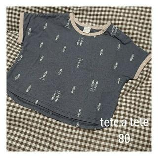 【新品未使用】バースデイ テータテート 兵隊 小人 Tシャツ(Tシャツ)