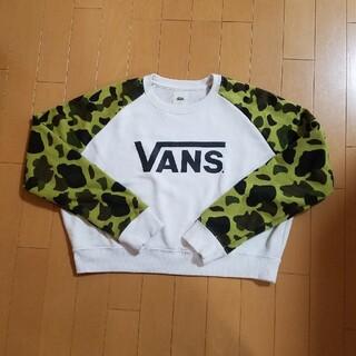 ヴァンズ(VANS)のVANS レディーストレーナー(トレーナー/スウェット)