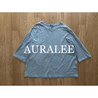 ヤエカ(YAECA)のAURALEE オーラリー Tシャツ カットソー ヤエカ ビショップ apc(カットソー(長袖/七分))