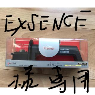 キョウセラ(京セラ)の 京セラ研ぎ器 KYOCERA RS-20-FP(調理道具/製菓道具)