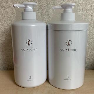 コタアイケア(COTA I CARE)のcota i care 5.5(シャンプー)