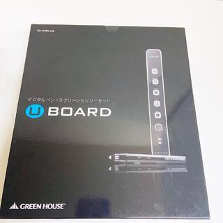 【送料込み】新品未使用♪ グリーンハウス デジタル+スクリーンセンサーセット(プロジェクター)