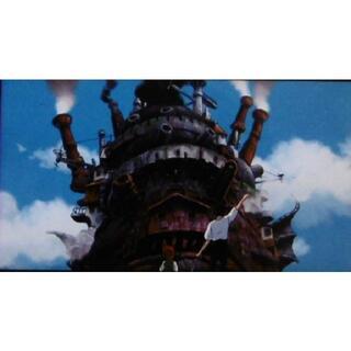 ジブリ(ジブリ)のジブリ☆ハウルの動く城☆フィルムブックマーカー37(その他)