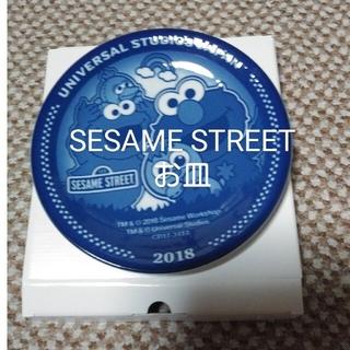 セサミストリート(SESAME STREET)のセサミストリートのお皿です🎵(食器)
