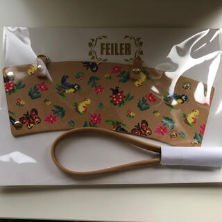 フェイラー(FEILER)の☆フェイラー  FEILER ハイジ ベージュ カップホルダー 新品 ノベルティ(その他)