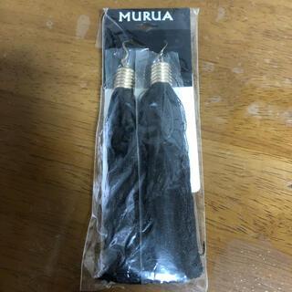 ムルーア(MURUA)のMURUA ピアス(ピアス)