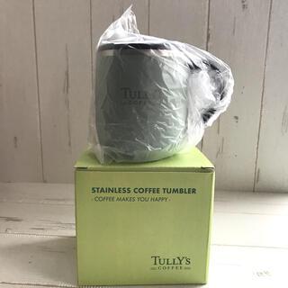 TULLY'S COFFEE - タリーズ   タンブラー