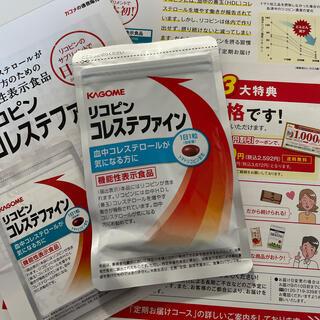 カゴメ(KAGOME)のKAGOME リコピン コレステファイン(ビタミン)