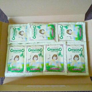 薬用入浴剤 オンセンス 12袋(入浴剤/バスソルト)