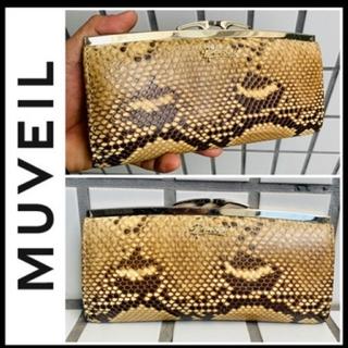 ミュベールワーク(MUVEIL WORK)のMUVEILパイソン 長財布がま口 (財布)