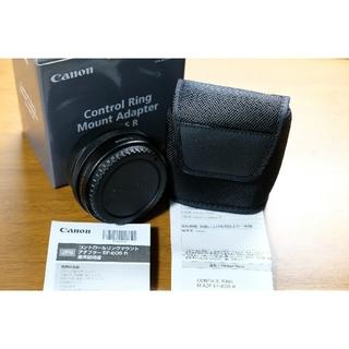 キヤノン(Canon)の【美品】CR-EF-EOS R コントロールリング RFマウントアダプター(その他)