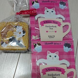 カルディ(KALDI)のカルディ ねこの日  ねこミニ缶 ニャンティ(3P)2袋(菓子/デザート)