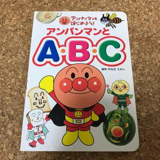 アンパンマン(アンパンマン)のゆう様専用⭐︎アンパンマンえほん 2冊(絵本/児童書)