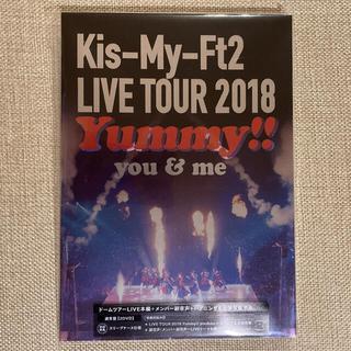 キスマイフットツー(Kis-My-Ft2)のKis-My-Ft2 LIVE TOUR 2018 Yummy!!you&me(ミュージック)