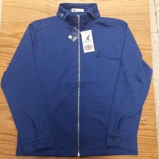 カンゴール(KANGOL)の新品タグ付き 青 カンゴール ストレッチ フルジップジャケット (ブルゾン)
